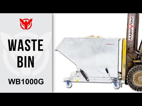 쓰레기통1000 G (아연도금) 3mm