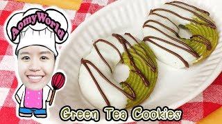 คุกกี้ชาเขียวไวท์ช็อคโกแลตแฟนซี | Matcha Green Tea Cookies | ออมมี่ เข้าครัว | Aomyworld