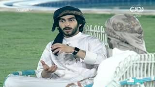 أقديت مع صالح القحطاني - أول لقاء بعد الهوشة + تبرير هوشة محمد وعبدالله الشهراني   #حياتك76