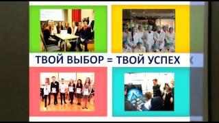 Управленческий проект директора ГБОУ Школа «Спектр» Виноградовой Р.А.