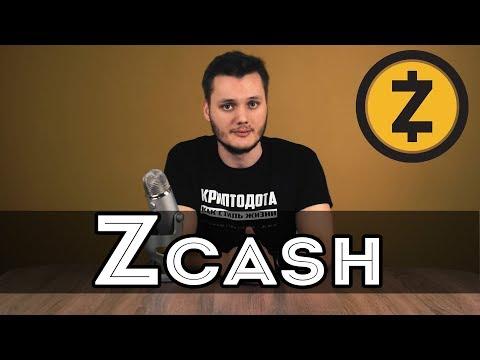 Как работает биткоин простыми словами