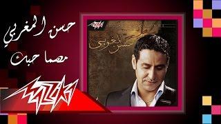 تحميل اغاني Mahma Hobbak - Hassan El Maghraby مهما حبك - حسن المغربي MP3