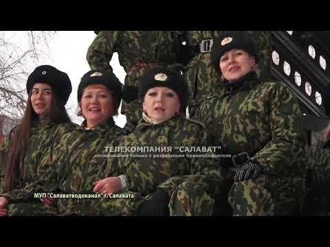 """Флешмоб МУП """"Салаватводоканал"""", посвящённый 75-ой годовщине Великой Победы."""