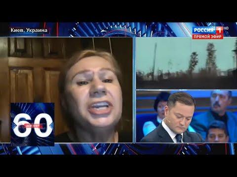 Активистка Елена Бережная: \