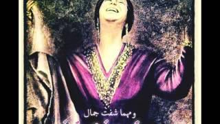 محرم فؤاد - اغنية سيبو المجروح في همه