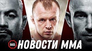 Тайсумов и соперник Петра Яна провалили взвешивание перед UFC Moscow, Бойца UFC отстранили на 26 лет