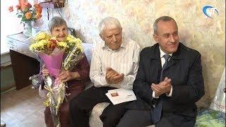 Ветеран Великой Отечественной войны Виктор Малышев отмечает 90-летний юбилей