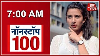 News 100 Nonstop | October 16, 2018