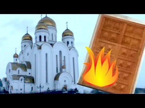 Троицкий храм пушкино расписание богослужений в августе