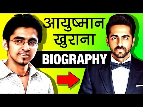 Multi Talented ▶ Ayushmann Khurrana Biography in Hindi | Actor | Singer | Upcoming Movie Badhaai Ho