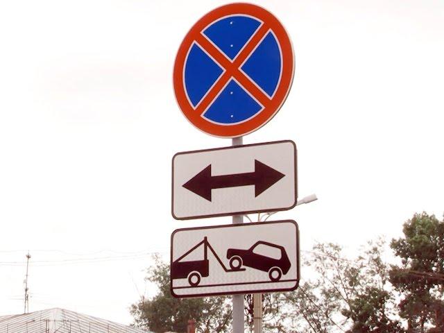 В Ангарске установили знаки  специально для ночных гонщиков