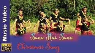 Suna Hai Suna - Nepali Christmas Gospel Song || Official Music Video || 2018