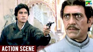 अमिताभ बच्चन, अमरीश पुरी का आमना- सामना   Action Scene   Aaj Ka Arjun   Popular Hindi Movie