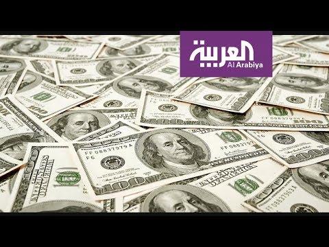 العرب اليوم - شاهد: شُبهات بشأن اختفاء 5 مليارات دولار ليبية في أوروبا