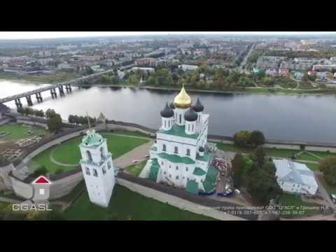 Аэросъемка города Псков (Кремль)