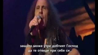 Ronnie James Dio Yngwie Malmsteen - Dream On  v pamet.avi