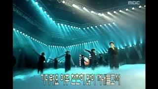 Fly To The Sky - Day By Day, 플라이 투더 스카이 - 데이 바이 데이, Music Camp 19991218