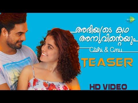 Abhiyude Kadha Anuvinteyum - Teaser