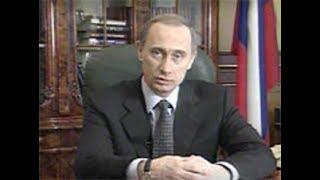 Настоящий Путин.  Редкое обращение.