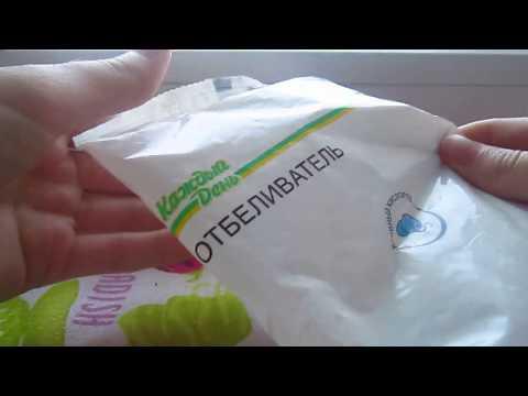 Как убрать пигментное пятно на лице у ребенка