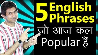 Popular 5 English Phrases with Meaning   English Speaking Practice   Awal
