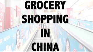 一起逛超市(大陸限定) GROCERY SHOPPING WITH ME IN CHINA