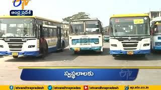 9 AM   Ghantaravam   News Headlines   14th May 2020   ETV Andhra Pradesh
