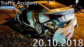 Подборка аварий и дорожных происшествий за 20.10.2018 (ДТП, Аварии, ЧП, Traffic Accident)