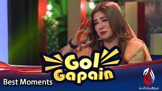 Gol Gapain | Best Scene | Noman Ijaz & Natasha Ali | Aaj Entertainment