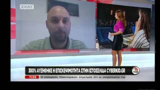 TicTac Data Recovery στην τηλεόραση του ΣΚΑΙ - Προστασία των αρχείων μας (Μιχάλης Μίγγος)