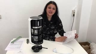► Unboxingvideo des Teeautomaten TA 1200 von Rommelsbacher auf Deutsch ☑