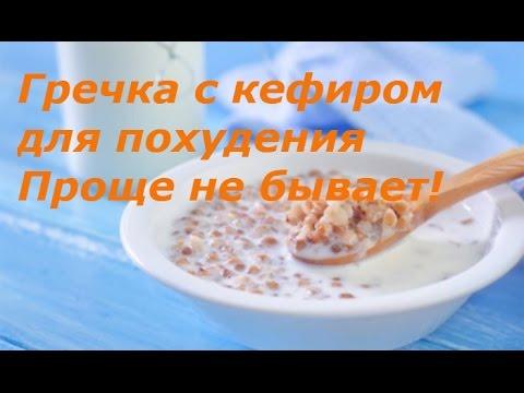 Белый хлеб сахарный диабет