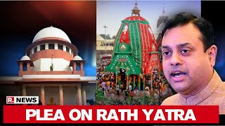 Rath Yatra: BJP Sambit Patra Moves SC Seeking Modification To Its Stay Order In Odisha