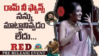 Malvika Sharma Speech @ RED Movie Pre Release Event   Ram Pothineni   NTV Ent