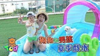 [Vlog] 一秒做出10顆水球?狗狗跟小陶德爆笑玩水!充氣滑梯泳池開箱 | Inflatable Water Slide Pool Party  |  小陶德沛莉玩玩具