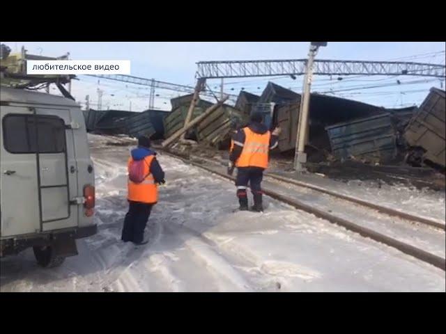 Ангарский городской суд рассмотрит дело о сходе вагонов с углём в Мегете