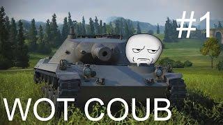 WOT прикол I Лучшие приколы World of Tanks I COUB #1