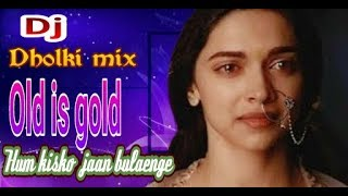 Hum Kisko Jaan Bulaenge Dj Dholki Mix Dj Shayery Mix Dj Remix Hindi Movie Song Old Is Gold