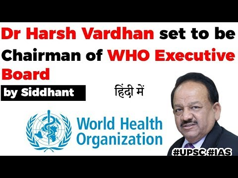 Dr Harsh Vardhan set to be Chairman of WHO Executive Board, What it means for India? #UPSC2020 #IAS