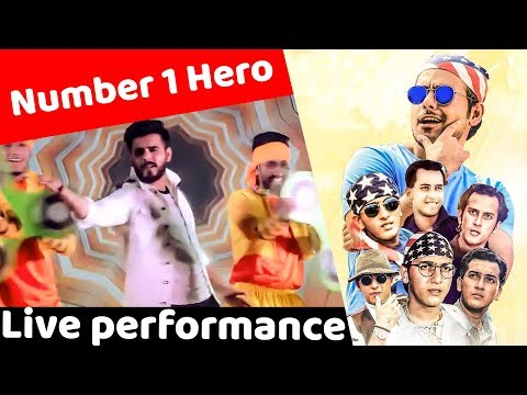 Number One Hero  নাম্বার ওয়ান হিরো Siam Ahmed High voltage Live Performance