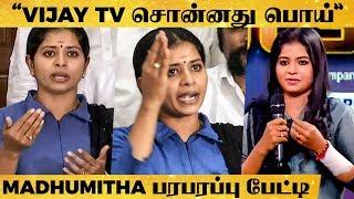 Vijay TV-க்கும் எனக்கும் என்ன பிரச்சனை? - முதல் முறையாக ரகசியம் உடைத்த Madhumitha