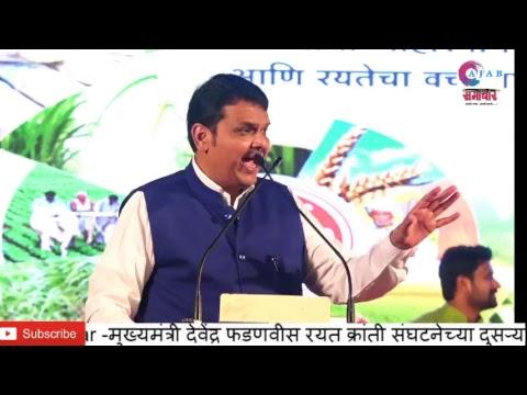 CM Speech at Rayat Kranti Sanghatana Parishad-Kodoli