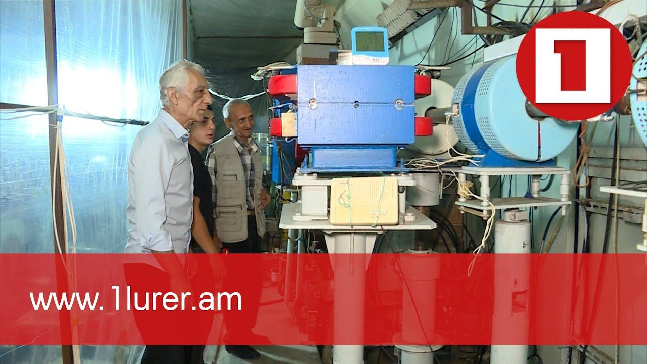 Արտեմ Ալիխանյանի գործարկած էլեկտրոնային արագացուցիչն այսօր էլ շարունակում է պահանջված մնալ