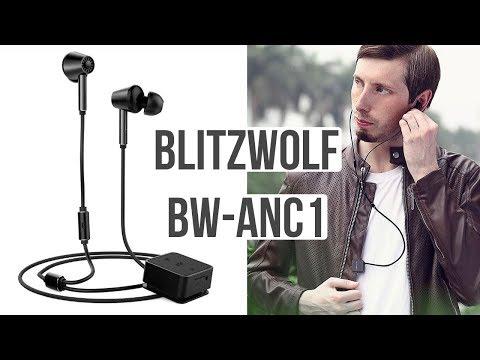 КРУТЫЕ БЛЮТУЗ НАУШНИКИ BLITZWOLF BW-ANC1