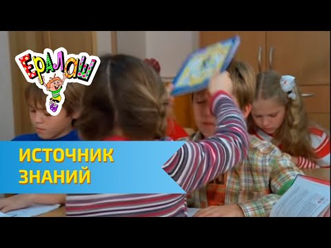 Сериал с новым счастьем 1 сезон