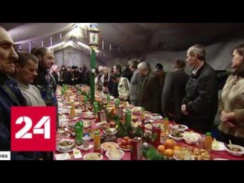 Патриарх Кирилл в Рождество рассказал бездомным о двух путях - Россия 24
