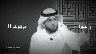 وان تركوك فقل حسبي الله اروع ماسمعت للشيخ المتالق وسيم يوسف تحميل MP3