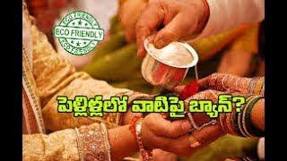 Kerala Implements Green Protocol To Keep Weddings Plastic Free | Anti Plastic Drive | Jordar News