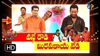 Jabardasth – Comedy Show –  06th Dec