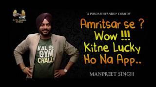 Amritsar se? Wow Kitne Lucky Ho Na App |Punjabi Standup Comedy by Manpreet Singh